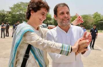 Photos: चुनावी व्यस्तता के बीच राहुल गांधी और प्रियंका के कुछ सुनहरे पल