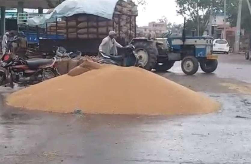 बदल रहा मौसम का मिजाज, राजस्थान में कुछ जगहों पर बारिश होने की संभावना