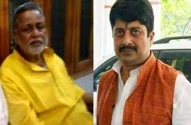 भाजपा नेता पूर्व एमएलसी आनंद भूषण सिंह ने ज्वाइन की राजा भइया की पार्टी