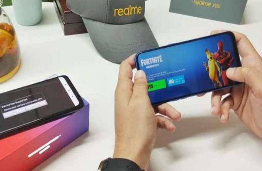 Realme 3 Pro का नया वेरिएंट लॉन्च, 29 अप्रैल को पहली सेल