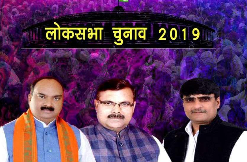 Loksabha Election 2019: यूपी की इस सीट पर भाजपा की राह में कांटे ही कांटे