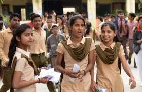 UP Board Exam Result: लड़कियों ने मारी बाजी, ये हैं 10वीं तथा 12वीं की मेरिट लिस्ट