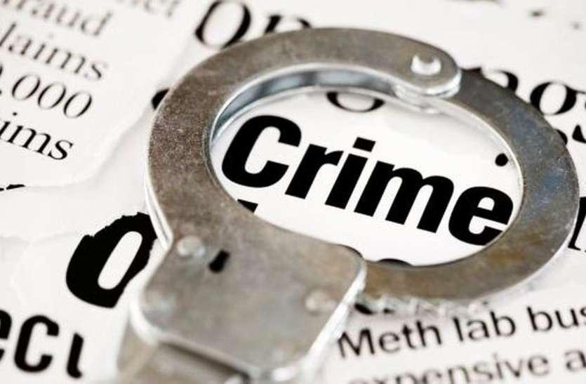 पंचायतकर्मी सहित तीन लोगों पर पुलिस ने किया प्रकरण दर्ज