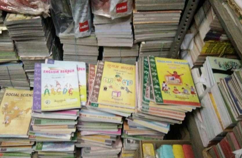 पाठ्य पुस्तक निगम से आ गई पुस्तकें, अब जून में होगी वितरित