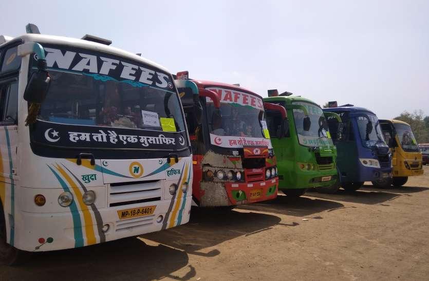 चुनावी कार्यक्रम में अधिग्रहित हुई 150 बसें, यात्रा के लिए बेबस यात्री