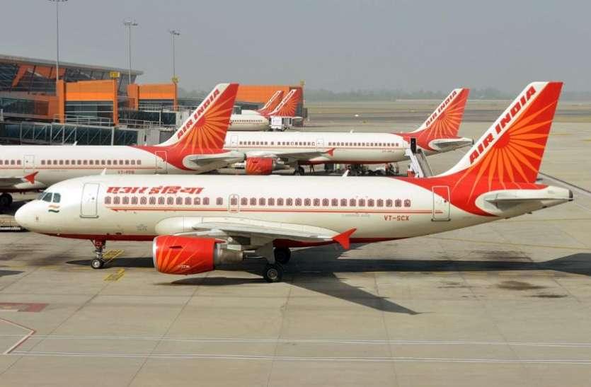 रविवार को भी एअर इंडिया की 137 उड़ानों में हुई देरी, सॉफ्टवेयर में खराबी का असर अब भी है जारी