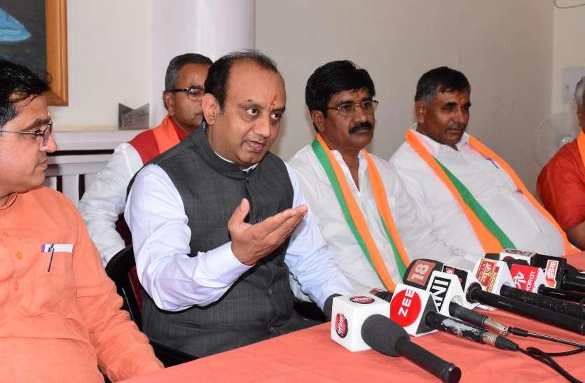 बीकानेर में भाजपा सह प्रभारी त्रिवेदी बोले, शहादत पर राजनीति की शुरुआत कांग्रेस ने की