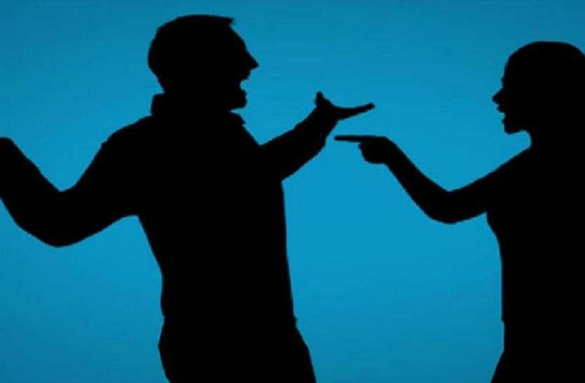 पत्नी से विवाद के बाद गुस्से में था पति, उठाया यह कदम