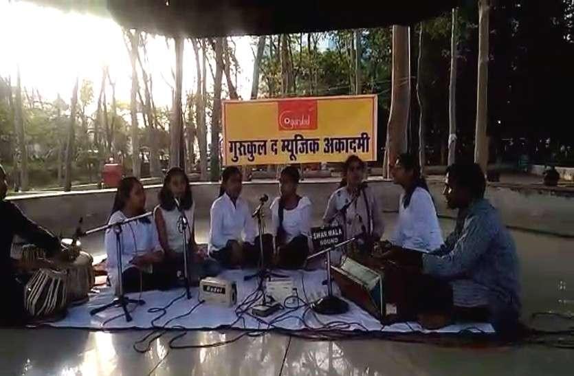 लोगोंं में भारतीय संगीत के लिए प्यार जगाने पत्रिका हमराह में शास्त्रीय संगीत से सजी महफिल