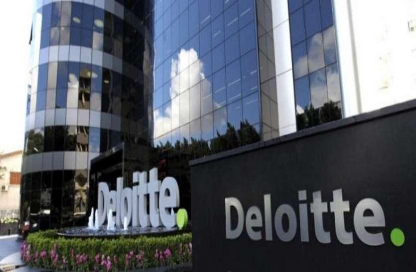 ILFS मामले में संलिप्त होने को लेकर Deloitte पर 5 साल के लिए बैन लगा सकती है सरकार