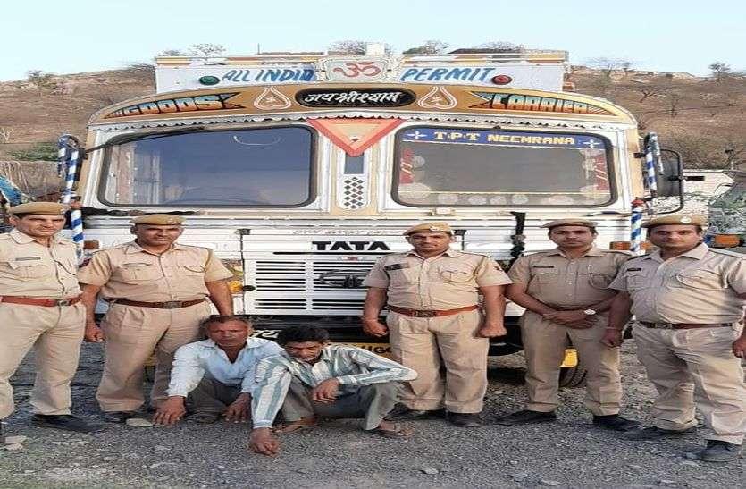 मतदान से एक दिन पहले पकड़ा ट्रक, तलाशी ली तो खुली पुलिस की आंखें