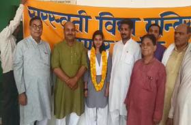UP Board Exam 2019: आजमगढ़ की आकांक्षा को मिला यूपी में आठवां स्थान, आईएएस बनने का है सपना