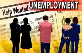 बेरोजगारी लोगों के लिए सबसे बड़ी चिंता : सर्वे