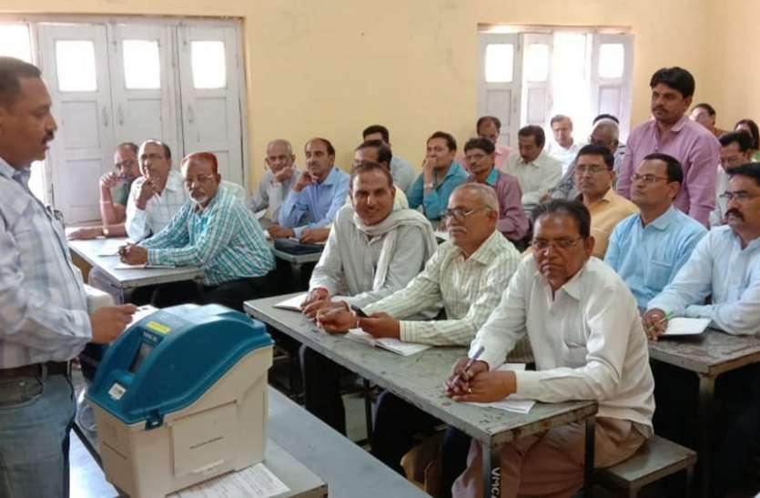 मतदान दलों का दो दिवसीय प्रशिक्षण आयोजित