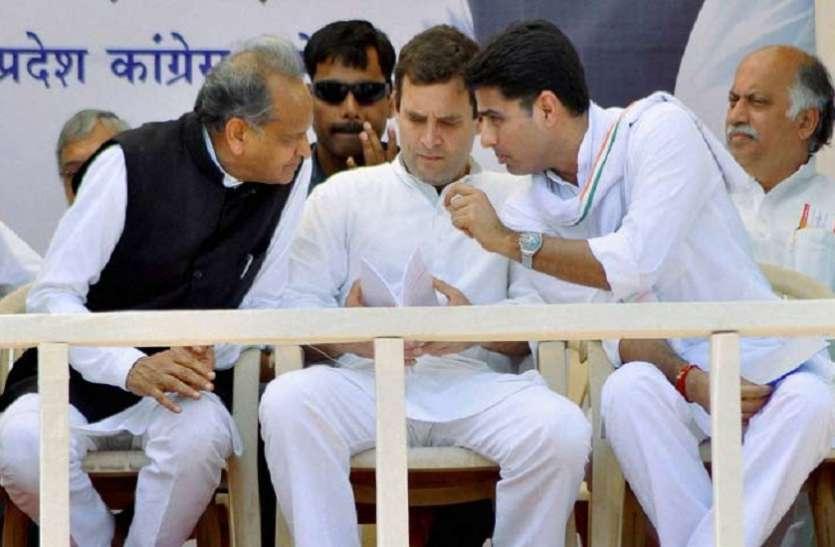 फिर प्रदेश दौरे पर आएंगे राहुल गांधी
