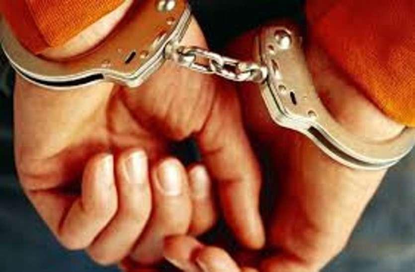 सोशल मीडिया पर फर्जी पत्र पोस्ट करने वाला गिरफ्तार