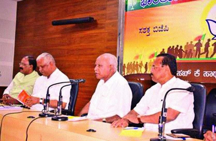 लोकसभा चुनाव में कांग्रेस के सभी बड़े नेताओं की पराजय होगी