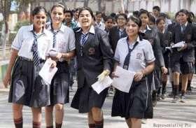 यूपी : हाईस्कूल परीक्षा में अपूर्वा को प्रदेश में चौथा स्थान