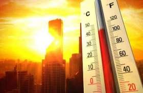 राजस्थान में अधिकतम तापमान पहुंचा 46 डिग्री, मौसम विभाग का अनुमान 48 घंटों में गर्मी दिखा सकती है जोर