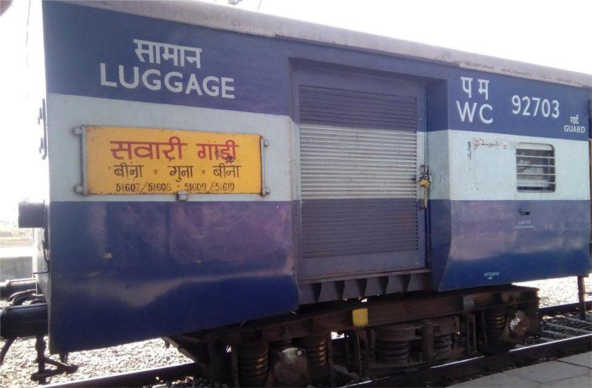 यहां ट्रेनों में नहीं भरा जा रहा पानी, यात्रियों को परेशान होकर करना पड़ रहा सफर