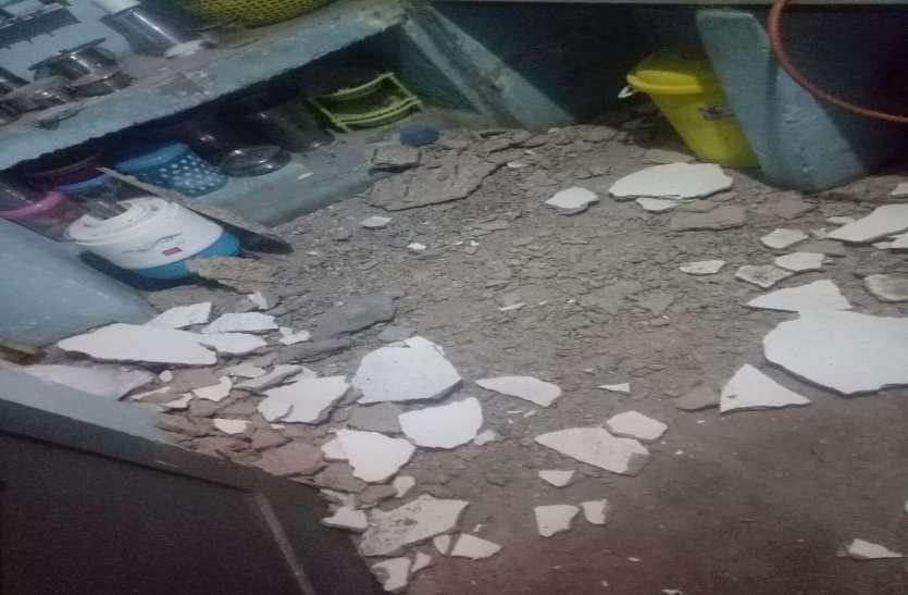 Big Breaking: बीएसपी आवास का प्लास्टर गिरा, बेटी बाल-बाल बची