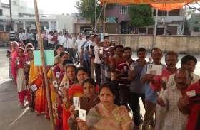 Lok Sabha Election 2019 Live Update:बूंदी जिले में लोकतंत्र के उत्सव का उत्साह, दिन निकलने के साथ ही दिखा उत्साह