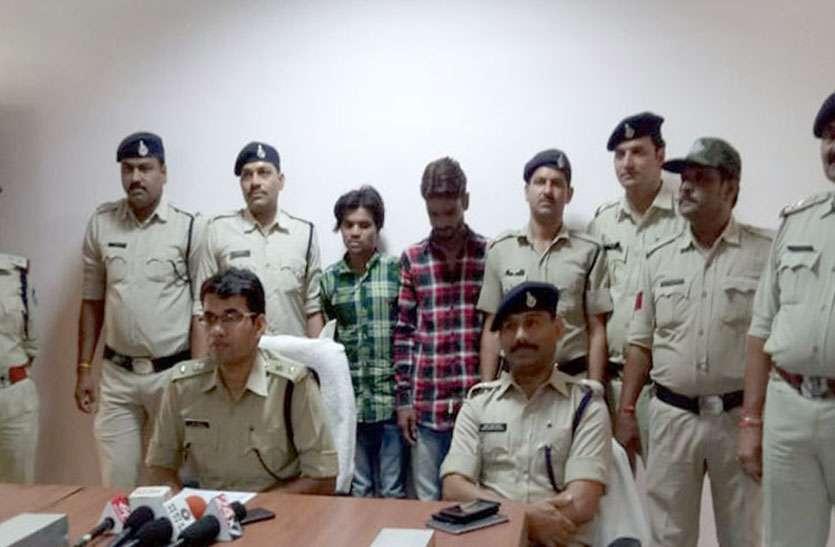 शहर में चार जगह से पकड़ाया गांजा, दो नाबालिक सहित चार गिरफ्तार