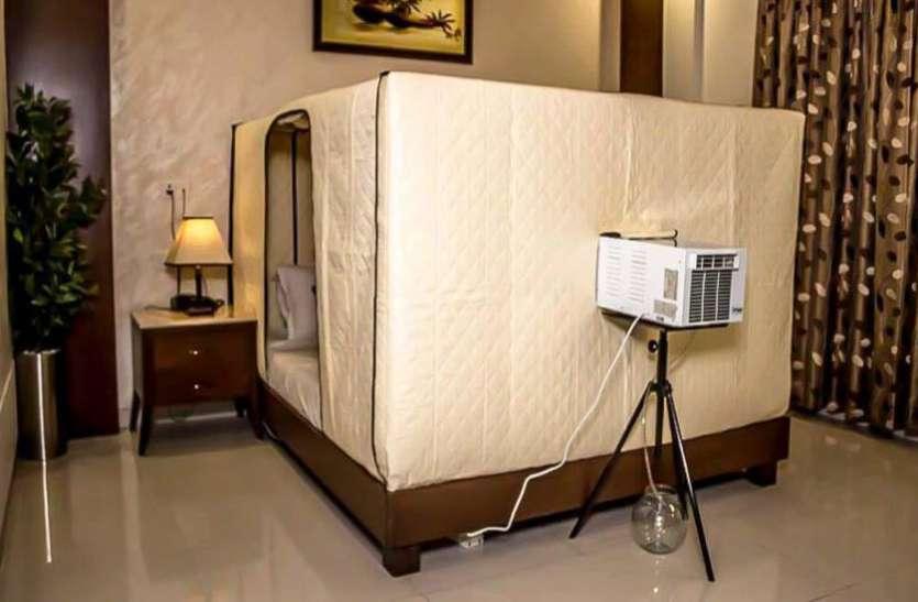 बेड में फिट हो जाता है ये एसी, बिजली बिल की भी नहीं होगी टेंशन