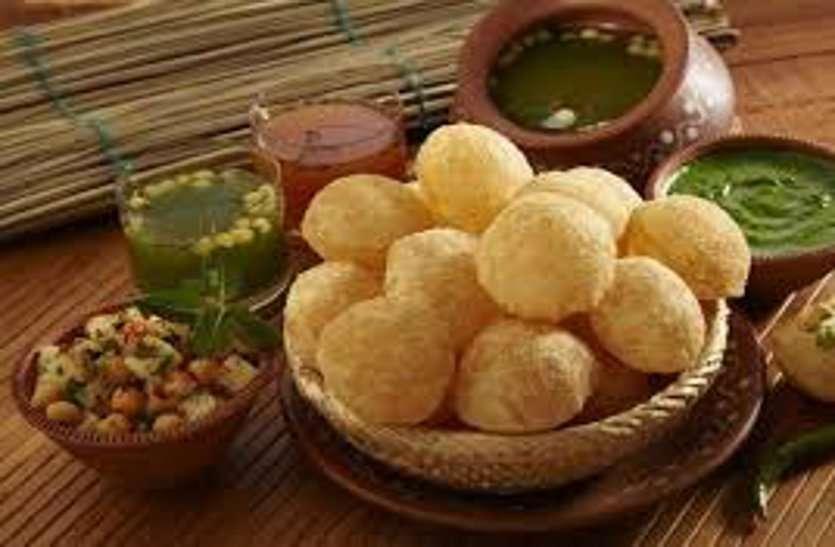 bhopali chat