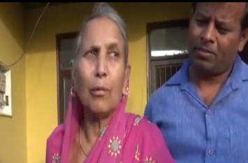 भाजपा नेता सतीश चांदीवाला ने की सुसाइड, खुद को बताया मौत के लिए जिम्मेदार, देखें वीडियो