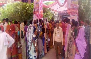 Lok sabha Election in baran प्रशासन की पोल खुलती नजर आई,मतदाता लंबी कतार में धूप में खडे रहे