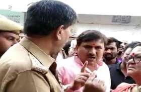 भाजपा नेता ने सीओ को दी धमकी, 23 मई के बाद उतरवा दूंगा वर्दी