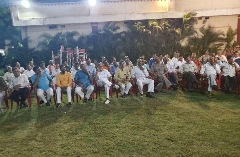 VIDEO  सर्व ब्राह्मण समाज की हुई बैठक, ये होंगे आयोजक, क्या कहा अध्यक्ष ने