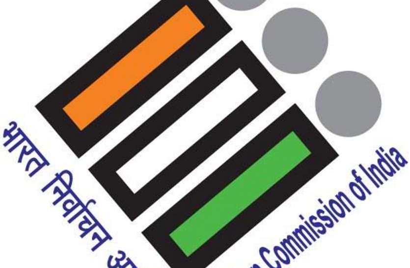 मतदान केन्द्र पर होगी वैकल्पिक फोटो पहचान दस्तावेज प्रस्तुत करने की सुविधा