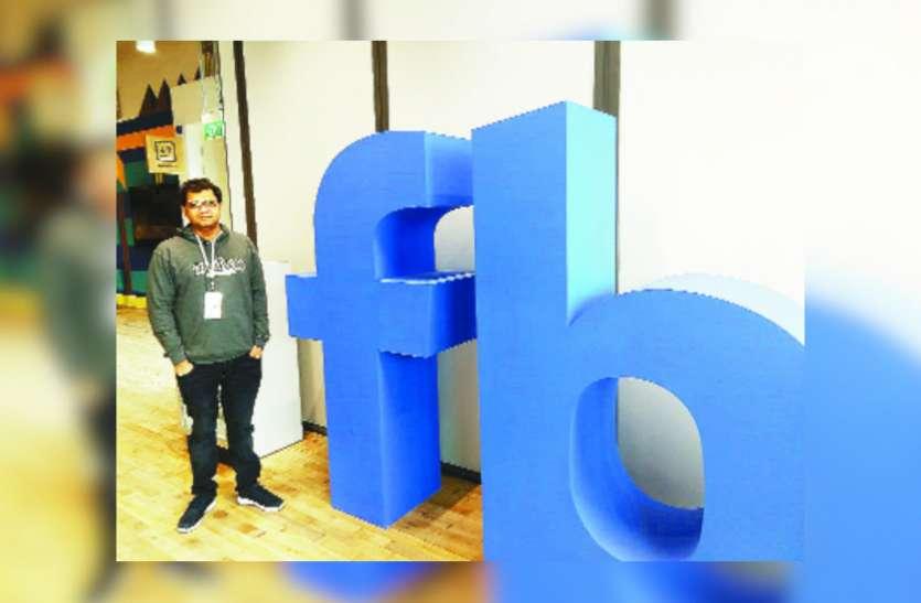 Bountycon 2019: इंडियन हैकर को गूगल ने दिया प्राइज, जानिए हैकिंग से बचने के सीक्रेट्स