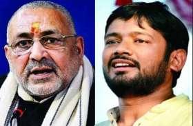वोट डालने के बाद कन्हैया कुमार बोले,'बेगूसराय को बदनाम करने वालों को मुंह की खानी पड़ेगी'
