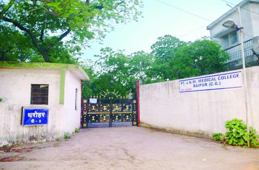 मेडिकल कॉलेज की जमींन पर वन अधिकारियों ने किया कब्जा, प्रबंधन ने भी साधी चुप्पी