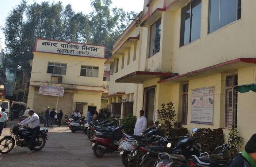 नगर निगम में शामिल होने वाले दस गांव में विरोध, ग्रामीणों ने कहा बढ़ेगा कर