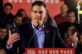 स्पेन चुनाव: पीएम पेड्रो सांचेज 29 प्रतिशत वोटों से सबसे आगे, देखें जीत की तस्वीरें