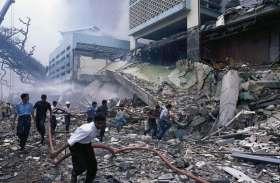 कोलंबो: बम धमाकों में आरोपी की बहन ने जताई आशंका, परिवार के 18 लोगों की हो चुकी है मौत