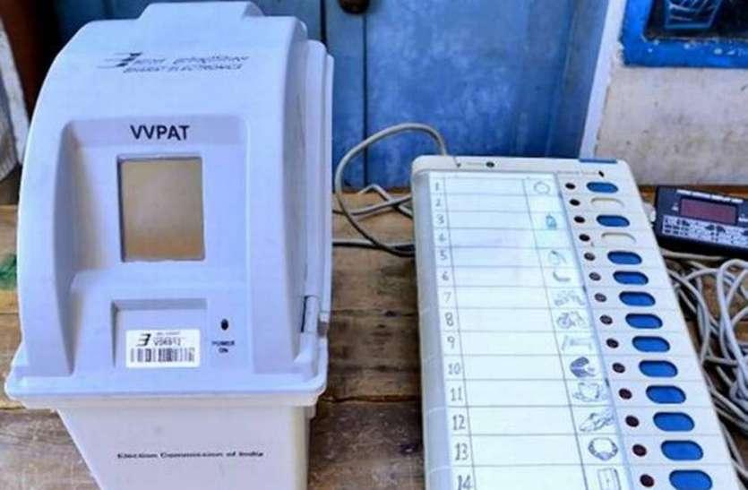 दूसरे चरण की 7 लोकसभा सीटों पर थमा प्रचार, मतदान कल