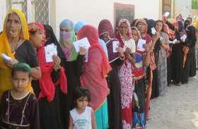 टोंक में 9.61 व सवाई माधोपुर में 11.72 प्रतिशत मतदान, लोगों में है मतदान के प्रति उत्साह
