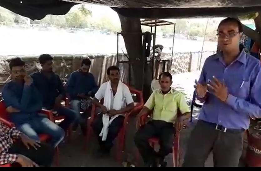 VIDEO : लोकसभा चुनाव के बाद सवाईमाधोपुर कलक्ट्रेट के पास चाय की थड़ी पर चुनावी चर्चा