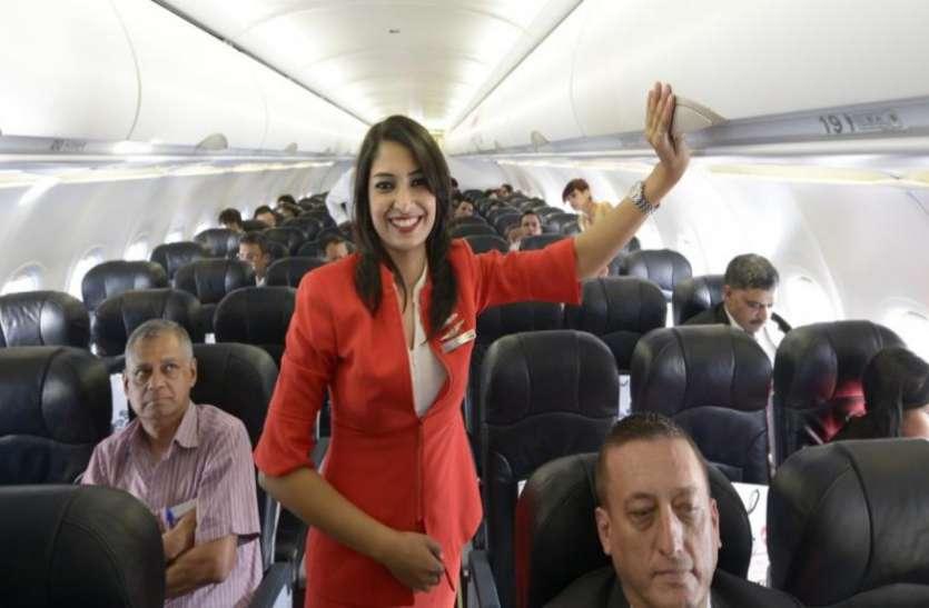 केवल 1414 रुपए में करें जयपुर समेत इन शहरों की हवाई यात्रा, इस तारीख तक है मौका