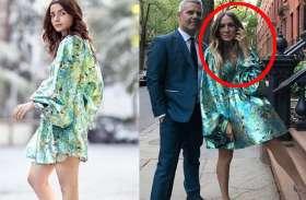 हॅालीवुड की ये मशहूर स्टार हुई आलिया की 'स्टाइलिंग' की दीवानी, पहन ली उन्हीं के जैसी सेम ड्रेस...