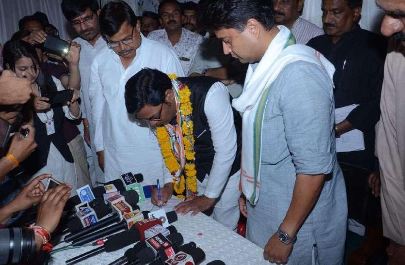 कार्यकर्ताओं ने की सिंधिया के खिलाफ नारेबाजी, राष्ट्रीय उपाध्यक्ष बोले अब चिन्ह पर ही चुनाव लड़ेगी बसपा