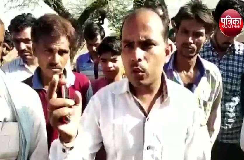 झालावाड़ में चार गांवों का मतदान बहिष्कार