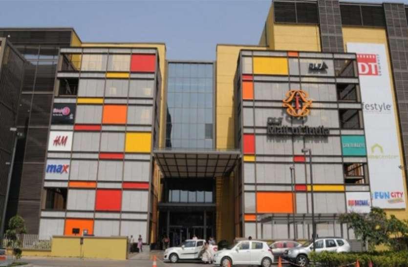 DLF वित्त वर्ष 2020 में 3 शहरों में खोलेगा मॉल