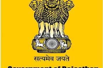 राजस्थान में नहीं लागू होगी आयुष्मान भारत योजना! प्रदेश सरकार कर रही है वैकल्पिक योजना पर विचार