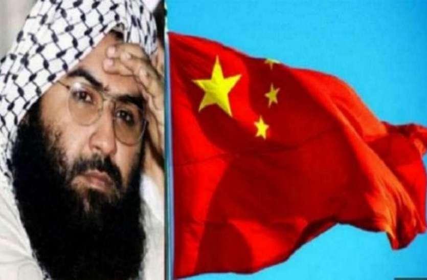 मसूद अजहर को वैश्वक आतंकी घोषित करने के मामले में झुका चीन, कहा- बातचीत से निकालेंगे मुद्दे का हल
